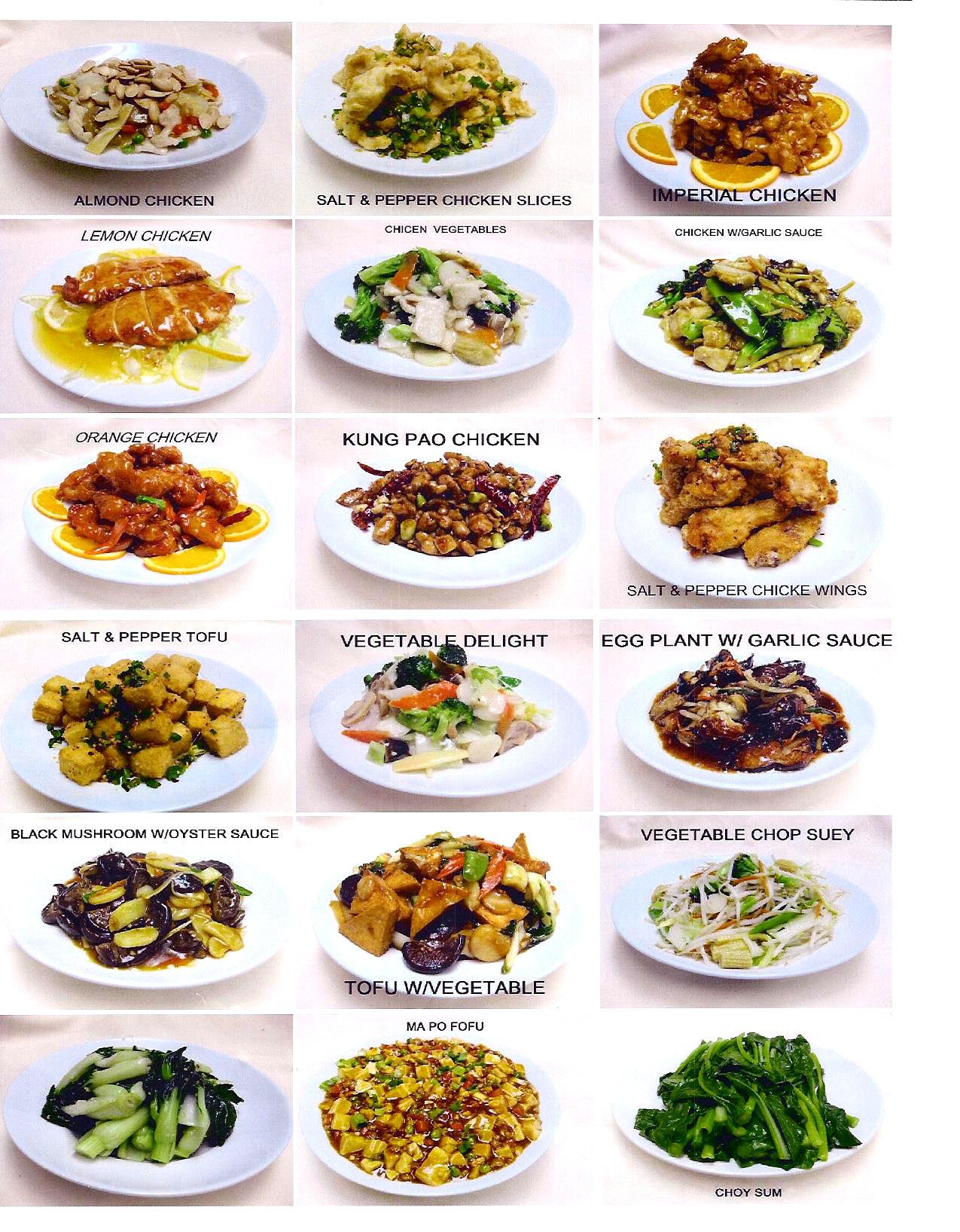 Chinese food names food menu forumfinder Gallery